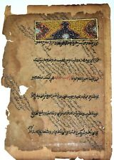 Khat Painting Original  300 Year Old Fenugreek Arabic Handwritten Paper
