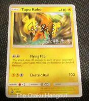 Tapu Koko SM30 World Championship PROMO Pokemon Card NEAR MINT