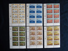 icstamps United Nations Youth Our Future MNH Stamp Set 1995 ST1-27