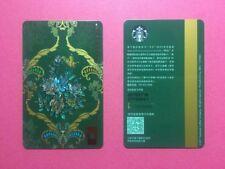 CS1716 2017 China Starbucks coffee Yunjin MSR card 1pc