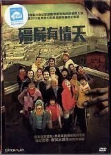 The neighbor Zombie (Korea 2010) DVD TAIWAN  ENGLISH SUBS