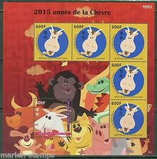 TOGO 2014  LUNAR NEW YEAR OF THE GOAT  SHEET II  MINT NH