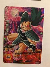Dragon Ball Heroes HG4-52 SR