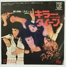 "Queen Killer Queen Single 7"" Japon Original 1975"