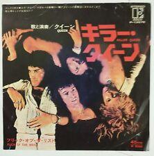 """Queen Killer Queen Single 7"""" Japon Original 1975"""
