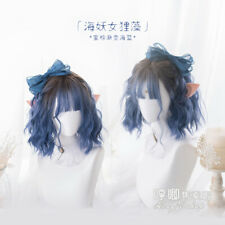 Japan Kawaii Lolita Harajuku Wig Short Curly Wave Brown Gradient Blue Hair 12''