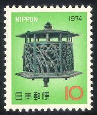 Japan 1974 New Year Greetings/Bronze Lantern/Art/Metalwork 1v (n43873)