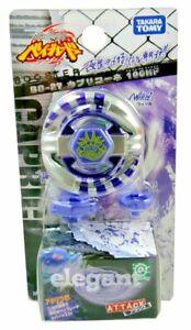 TAKARA TOMY Beyblade Metal Fight Capricorn BB-27 100HF Attack