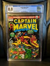 Captain Marvel #27 CGC 8.0 White Page | Thanos Starfox | VF | Marvel Comics 1973
