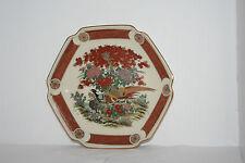 Asahi Sato Gordon Collection Hexagon Peafowl Floral Scroll Plate Dish Japan