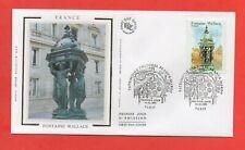 FDC - Patrimoine culturel France-Maroc - Fontaine Wallace    (413)