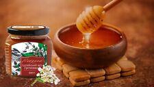 Russischer Buchweizenhonig Altai Honig 550g Алтайский мёд гречишный