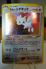 Pokemon Pocket Monsters Japanese Light Togetic  #176 Holofoil Neo Destiny.