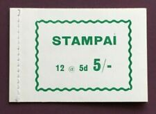 IRELAND 1966 - 5/- STAMP BOOKLET (GREEN SCRIPT COVER) - MINT & UNOPENED