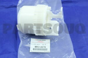 MR514676 Genuine Mitsubishi FILTER ASSY,FUEL TANK
