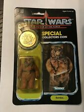 Star Wars The Power Of the Force / Coin Romba PUNCHED1984 92 Back