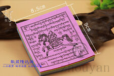 200 PIECES OF TIBET BUDDHISM WIND HORSE PRAYER PAPER FLAG FLYING PAPER THANGKA =