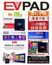 官方版 EVPad 6k TV Box(2G+32G) 中国,香港,臺灣,日本,한국,USA TV