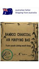 Air Purifying Bags Bamboo Charcoal - Twin Pack 200g each
