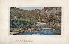 POSTCARD  JAPAN  TAKAMATSU  Ritsurin park