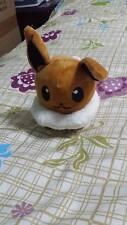 "Pokemon Eevee 6"" Soft Cute Plush Doll Stuffed Animal Toy"