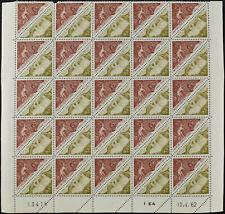 Chad 1962 Hippopotamus & Gonoa Kudu MNH Block Of 50 Stamps #V10251