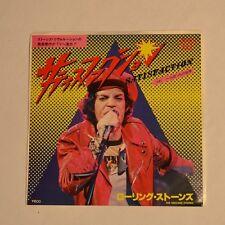 "ROLLING STONES - Satisfaction - 1979 JAPAN 7"" SINGLE"