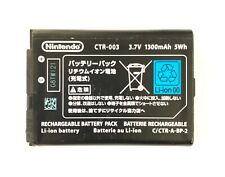 New Original Official OEM Nintendo 3DS Battery Replacement CTR-003 1300mAh 5Wh