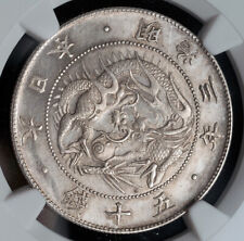 1870, Japan, Meiji Period. Beautiful Silver 50 Sen (1/2 Yen) Coin. NGC MS-63!
