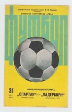 Orig.PRG     31.05.1982    SPARTAK MOSKAU - SC PADERBORN 07  !!  SELTEN