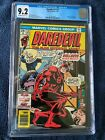 Daredevil #131 CGC 9.2 1st Appearance New Bullseye - 1976 - Awesome-Quality Book