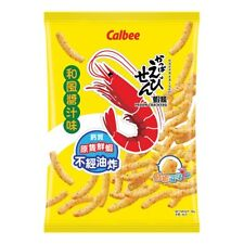 Calbee Prawn Crackers Okonomiyaki Flavour 90g
