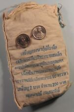 Unopened Mint Bag 2 Baht 60th Birthday King Rama IX 1987 Thailand 100 Coins Thai