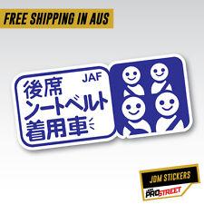 JAF JAPANESE SAFETY WEAR SEATBELT JDM CAR STICKER DECAL Drift Turbo Euro Fast...