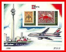 MONGOLIA 1996 CANADA=CAPEX STAMP SHOW imperf. red S/S MNH PLANES, ANIMALS (3ALL)