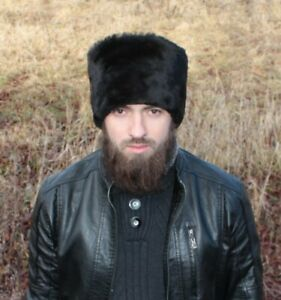 Caucasian Cossack MOUTON FUR sheepskin Hat PAPAKHA