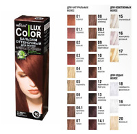 Hair coloring tinting balsam conditioner colorant Wash Out Temporary No Ammonia