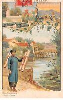 China - N º 68842 - Hanoi - El Pequeño Lago - Chocolates Lombart - Postal