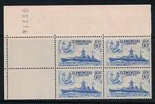 France Sc371 LayingKeelOfWarship-Cleme nceau-BlockOf4/w/Numbers Mnh 1939