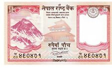 Nepal five rupees 2017