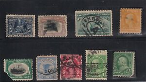 US STAMP  FAULTS STAMPS COLLECTION LOT  #M-5