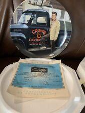 Elvis Day Job Plate