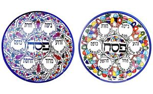 Armenian Ceramic Seder Plate 27cm Jewish Passover Dish Pesach