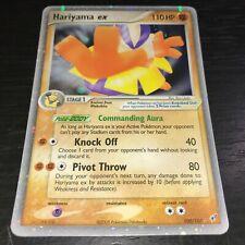 POKEMON: 1X HARIYAMA EX 100/107 - ULTRA RARE HOLO CARD - EX DEOXYS NM
