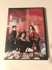 THE HEROIC TRIO DVD RARE ALL REGION Michelle Yeoh Maggie Cheung Anita Mui