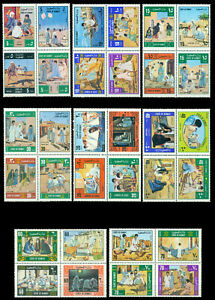 KUWAIT 1977   Popular Games long set of 32  Scott # 675-706 mint MNH