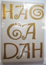 The Haggadah For Passover, Ben Shahn (artist), 1965,  Trianon 1st/1st
