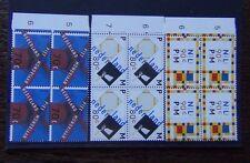 Netherlands 1994 50th Anniv Death Piet Mondriaan Artist set in blocks x 4 MNH
