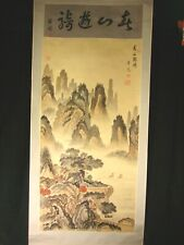 Antique Chinese c. 1930 Hand Painted Scroll Mountain Side Scene ~