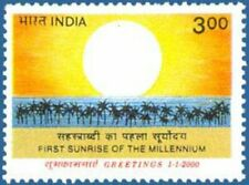 India 2000 New Millennium Sunrise Katchal Island Andaman & Nicobar Stamp MNH